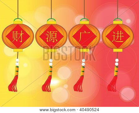 Bless You  Have Vast Funds - Cai Yuan Guang Jin - Chinese Auspicious Word