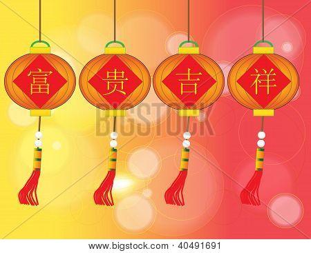 Have Swastikas Auspicious Lucky Lucrative - Fu Gui Ji Xiang - Chinese Auspicious Word