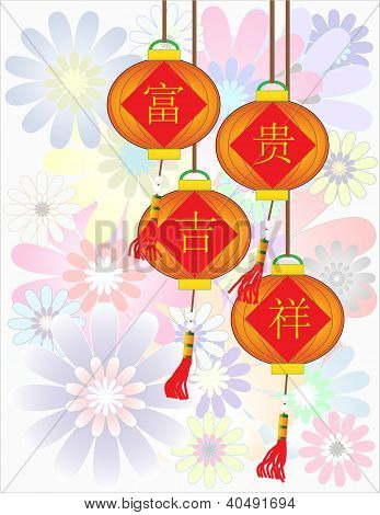 Have Swastikas Auspicious Lucky Lucrative - Chinese Auspicious Word