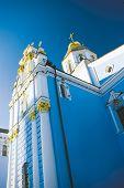 The St. Michael's Golden - Domed Monastery, Kiev, Europe poster