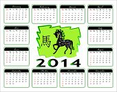 image of hieroglyph  - Calendar 2014 with Chinese hieroglyph and green horse - JPG
