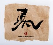stock photo of calligraphy  - 2014 is year of the horse - JPG