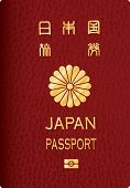 picture of passport cover  - vector Japan passport cover - JPG