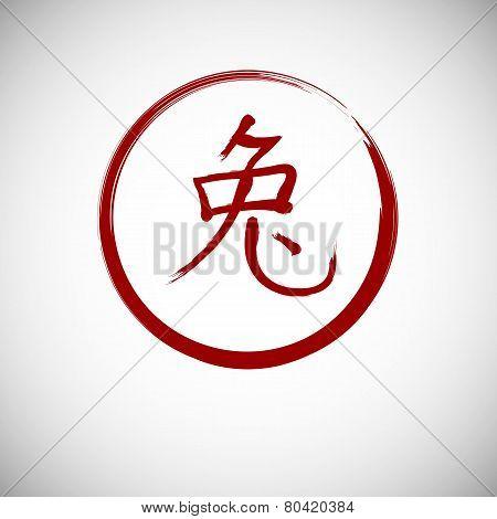 Zodiac symbols calligraphy, rabbit.