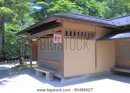 Traditional Japanese public toilet