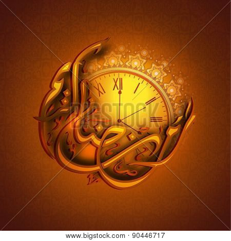 Arabic Islamic calligraphy of text Ramadan Mubarak with beautiful golden clock, Indicating time for prayers.