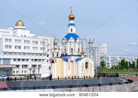 Russia, Belgorod: The Church In The City Park.