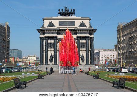Triumphal Arch on Kutuzovsky Prospekt in Moscow