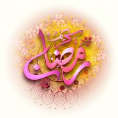 picture of ramadan mubarak  - Shiny pink text Ramadan Mubarak on floral decorated background for Islamic holy month of prayers celebration - JPG