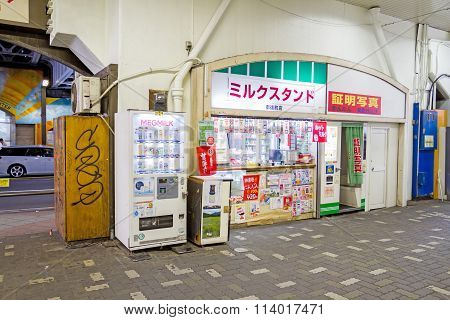 Small convenience store in Japan