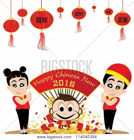 Chinese New Year of Monkey isolated on white background. Vector teens and gold money isolated on whi