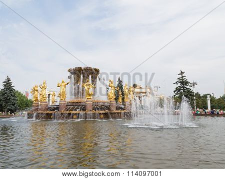 Golden Female Sculpture Fountain, Moscow