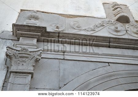 Portal detail of the church of Mercy in Tavira