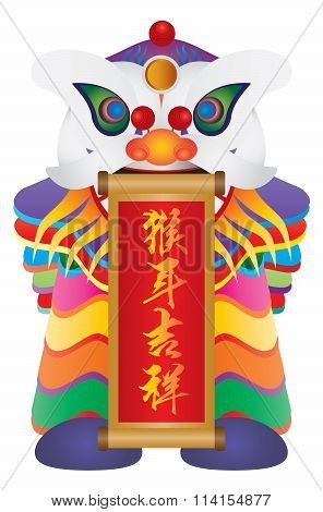 Chinese Lion Dance With Year Of Monkey Calligraphy Scroll Illustration