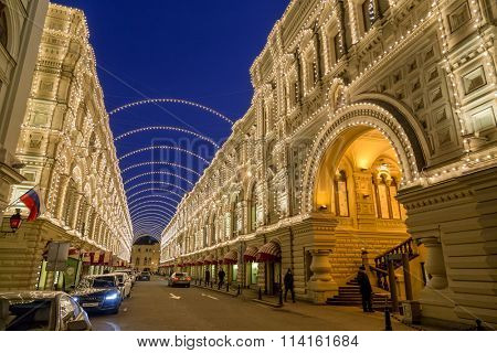 Moscow, Russia - December 11, 2015: GUM Department store during Christmas Fair in Moscow