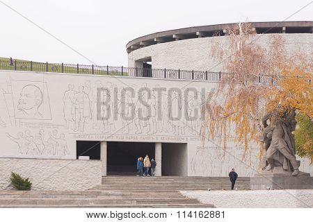 Autumnal View Of The Entrance To The Hall Of Military Glory And Bas-relief From The Heroes' Squa