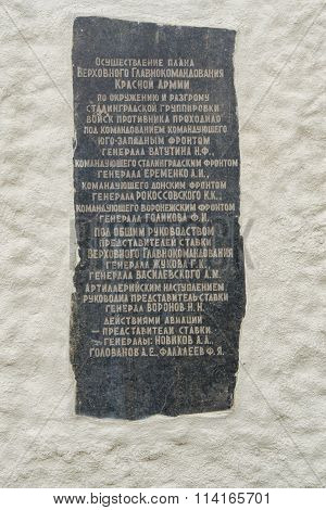 The Fourth Walled Memorial Plaque In The Wall Of The Monumental Bas-relief At The Historical Memoria