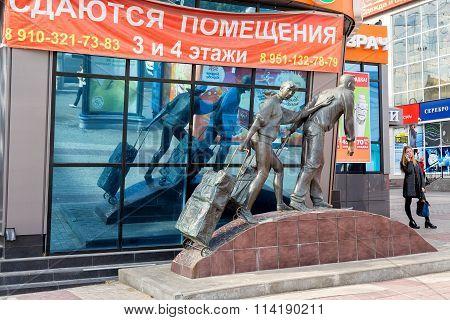 Monument Celnoki aka Shuttle trading. Belgorod. Russia