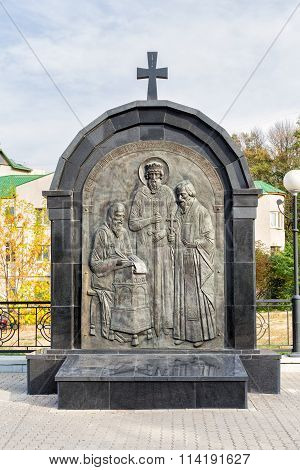 Reliefs of complex monument to Vladimir the Great in Belgorod. Russia