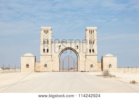 Gate To A Farm In The Desert Of Qatar, Middle East