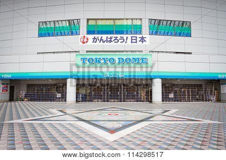 Gate of Tokyo Dome baseball stadium