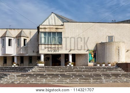 Museum of local lore. Belgorod. Russia
