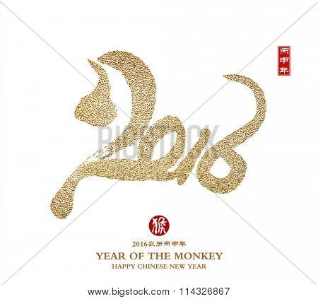 2016 Chinese Lunar New Year of the Monkey,Translation of small text: 2016 year of Monkey. Translation of icon: Monkey
