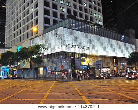 Louis Vuitton Store On Hong Kong