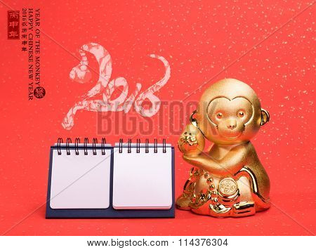 2016 is year of the monkey,golden monkey with decoration,Translation of icon mean monkey