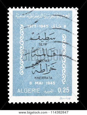 Algeria 1975