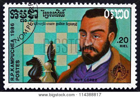 Postage Stamp Cambodia 1986 Ruy Lopez De Segura, Chess Champion