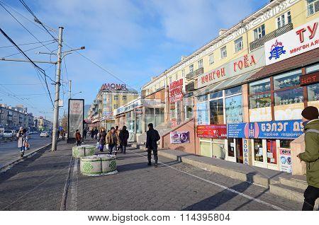 Ulaanbaatar, Mongolia - Dec, 03 2015: Central Street In The City Of Ulaanbaatar In Winter