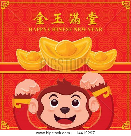 Vintage Chinese new year poster design with Chinese Zodiac monkey. Chinese wording meanings: Wealthy