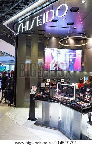 HONG KONG - DECEMBER 25, 2015: Shiseido store at  ifc shopping mall in Hong Kong. Hong Kong shopping malls are some of the biggest and most impressive in the world