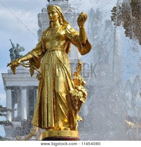 Statue fountain at ENEA