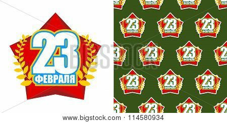 Set Celebration Of  Russian Army. Seamless Pattern Red Star And Green Background. Texture For Decora
