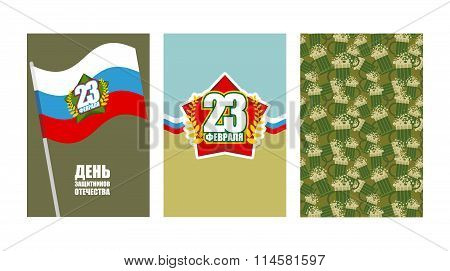 Set Cards For 23 February. Defender Of Fatherland Day In Russia. National Holiday Of Russian Army. R