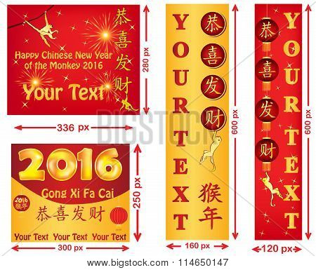 Chinese New Year 2016 - web banners set