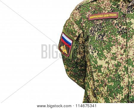 Russian soldiers in camouflage uniforms isolated on white background. Focus on stripe with the words
