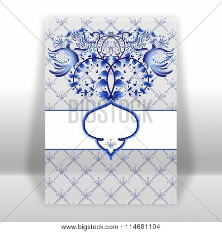 Template Greeting Card Or Invitation With Blue Ornament With Flowers And Birds. Imitation Of Chinese