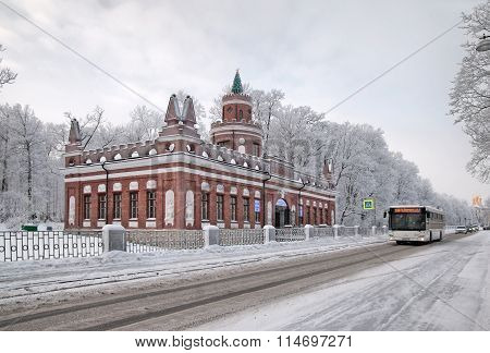 Tsarskoye Selo. Russia. The Hermitage Kitchen