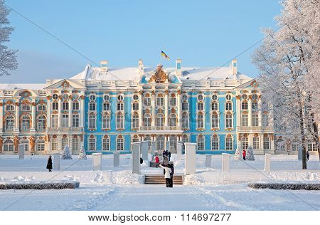Tsarskoye Selo. Russia. People in The Catherine Park