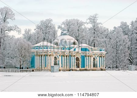 Tsarskoye Selo. Russia. The Grotto Pavilion