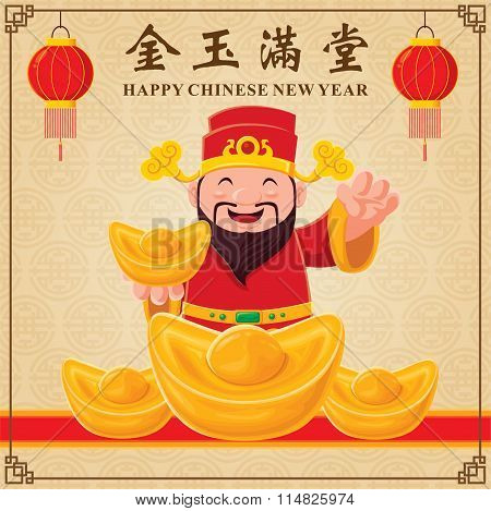Vintage Chinese new year poster design with Chinese God of Wealth. Chinese wording meanings: Wealthy