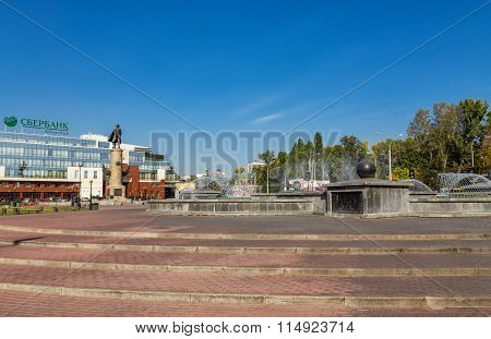 Square of Peter the Great. Lipetsk. Russia