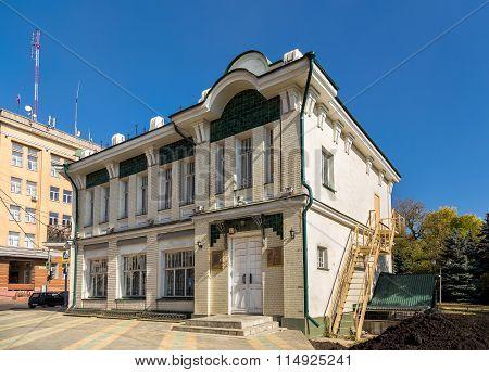 Art Museum named Victor Sorokin. Lipetsk. Russia