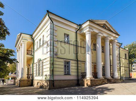 Regional Museum of Art, Lipetsk. Russia