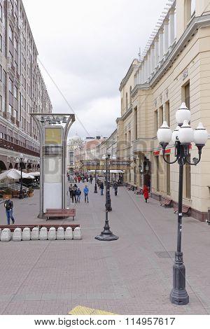 Nationals Move On Arbat Street