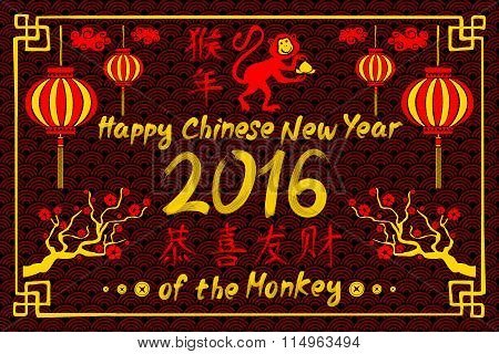 Chinese Zodiac: Monkey Chinese Paper Cut Arts / Gold Stamps Which On The Attached Image Translation: