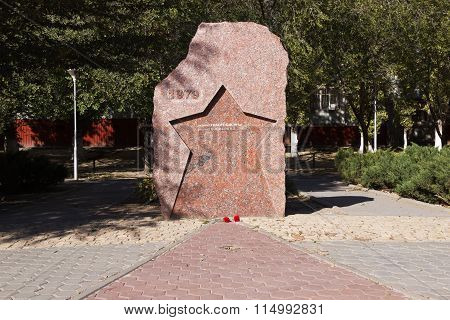 Stella Fought In The Republic Of Afghanistan. Volgograd, Russia
